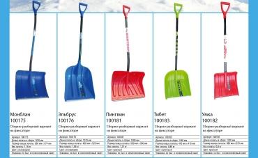 Период с октября по ноябрь является пиком продаж снегоуборочных лопат, движков и скреперов, скребков и ледорубов.